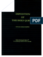 Exposition of Holy Quran by Ghulam Ahmed Pervaiz published by tolueislam