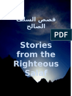 Salaf Stories - Qasas as-Salaf - Stories of the Righteous Heroes before us..