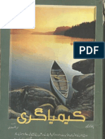 156208584-Library-Book-List xls | Indian Literature | Gujarat