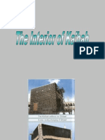 Interior of Ka'Bah