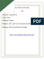 An Arabic Word a Day803