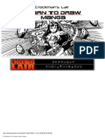 (eBook - English) How to Draw Mangas - Drawing Tutorials