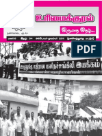 Urimaikural October Issue