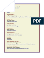 Sukhmani Sahib With English Translation & Translit, Devan