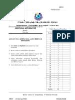 Add Maths Final Form 4 2011 P1