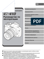 Olympus e-410 manual russian