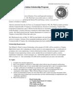 200 DOAVCE 20110912 Plentl Scholarship Package