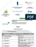 Programme_Organic Conference