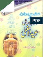 Akham o Masail EID Ul Azha