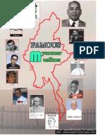 Famous Myanmar Muslims eBook