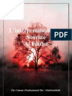 L Interpretation de La Sourate Al Fatiha