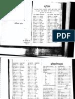 Maithili_Dictionary_DeenbandhuJha_Pdf