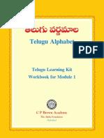 _vp.bWFpbmV0ZWx1Z3Uub3Jn_vp..sl_telugu.sl_Telugu_Alphabet_Workbook