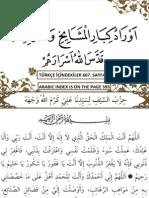 Kulubud Daria - M. Fethullah Gulen