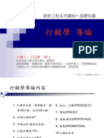 Chinese Ppt