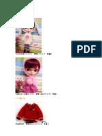 四月份淘寶網團購的清單