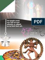 Ukhane In For Bride Ebook Download