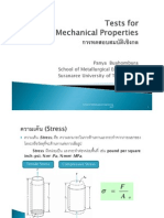 6_Tests for Mechanical Properties