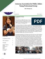 Ypg Newsletter Oct11