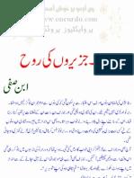 Imran35 Bog Ha Series Jazeeron Ki Rooh