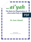 BE-1-11-Baiyah the Basis for Organization of a Revivalist Party in Islam