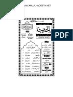 AlHadith44