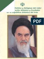 Test Amen To Politico y Religioso Del Imam Khomeini