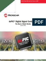 DSC Microchip