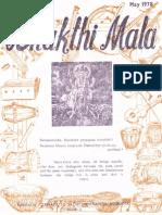 Bhakti Mala - May 1978