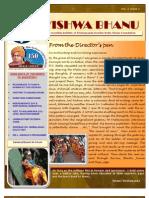 Vishwabhanu August & September 2011