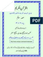 Urdu Translation and Tafseer 3 by Molana Mohammad Jona Garhi