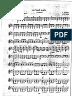 Erlkonig Violin Solo