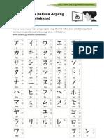 Katakana Indonesian