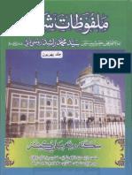 Malfuzat Sharif volume 1 (Sindhi)
