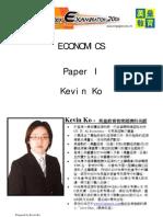 CE_Econ_Paper I