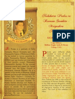 32-MrigashirainRavanaSamhita