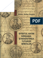 Parintele Sofian Boghiu - Sfantul Antim Ivireanul si manastirea tuturor sfintilor