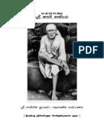 Microsoft Word - Shirdi Sai Kavyam