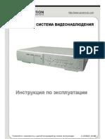 CPcam CPD503 Manual RUS