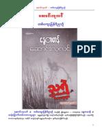 1 Kyawt Pyan Wei Nyin
