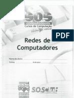 Redes - SOS