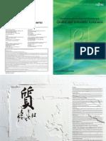 Fujitsu Quality Reliability Assurance Brochure