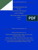 Loh Prakash Akali Hazura Singh Nihang