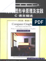 Computer Graphics Principles and Practice