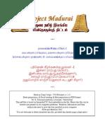 Inna Naarpathu Iniyavai Naarpadhu-KalavaliNaarpathu-Muthmozi Kaanji