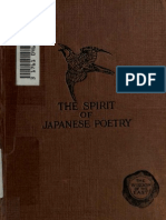 Early Japanese Poetry 1914