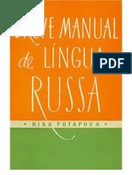 Nina Potapov - Brev Manual Da Lingua Russa