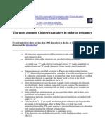 Os Caracteres Mais Importantes do Chines