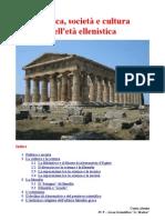 Politica, società e cultura nell'età ellenistica