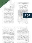 BU-9-03-Hikmat-e-Qurani ki asasat